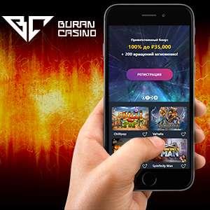 скачать приложение casino